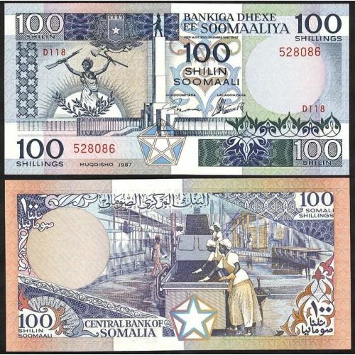 SOMALIA 100 Shillings 1987