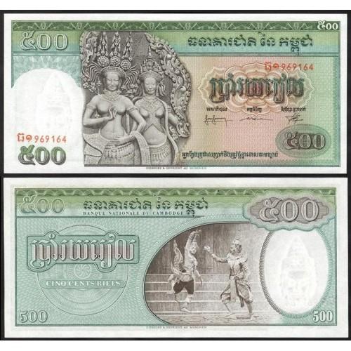 CAMBODIA 500 Riels 1958