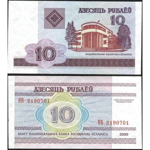 BELARUS 10 Rublei 2000