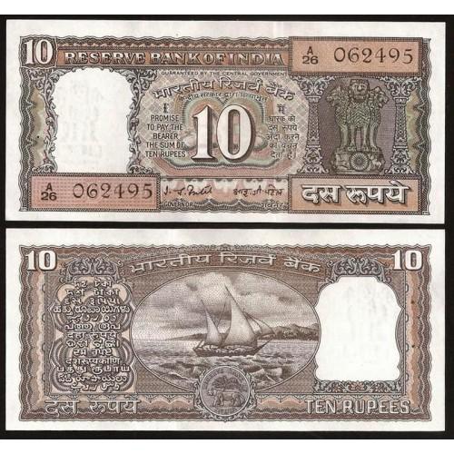 INDIA 10 Rupees 1977