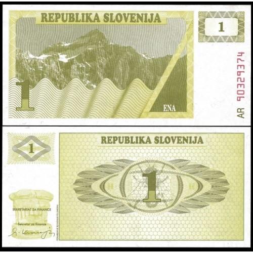 SLOVENIA 1 Tolarjev 1990