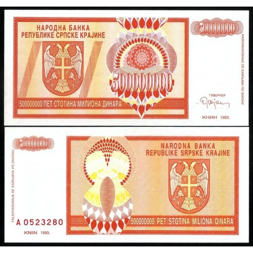 CROATIA 500.000.000 Dinara...