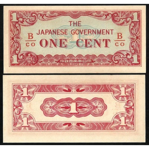 BURMA 1 Cent 1942
