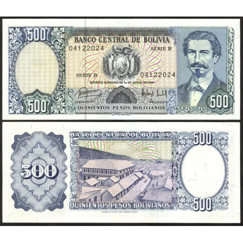 BOLIVIA 500 Pesos...
