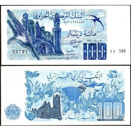 ALGERIA 100 Dinars 1981