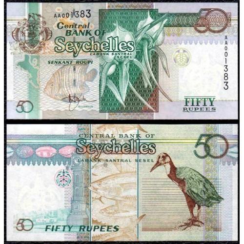 SEYCHELLES 50 Rupees 1998