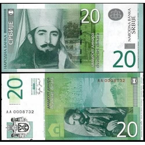 SERBIA 20 Dinara 2006