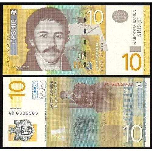 SERBIA 10 Dinara 2006