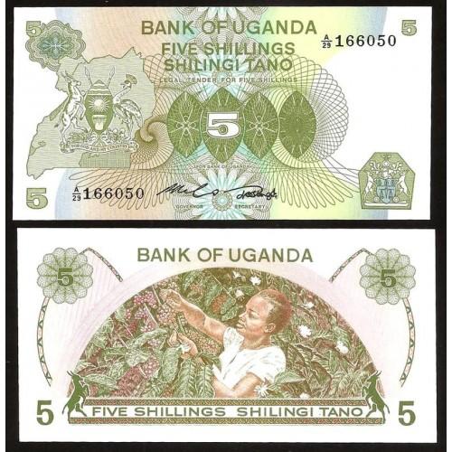 UGANDA 5 Shillings 1982
