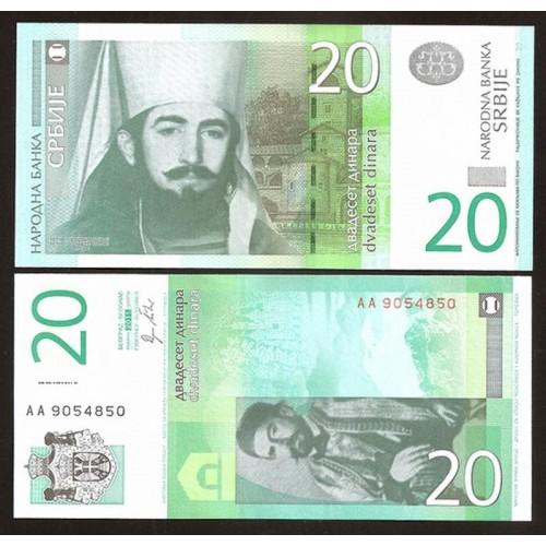 SERBIA 20 Dinara 2011
