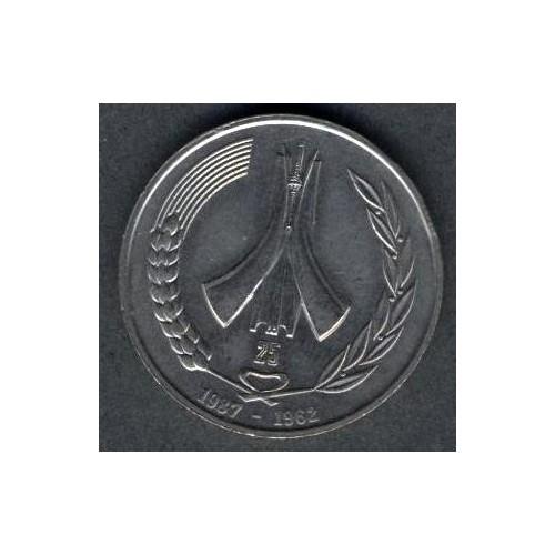 ALGERIA 1 Dinar 1987...
