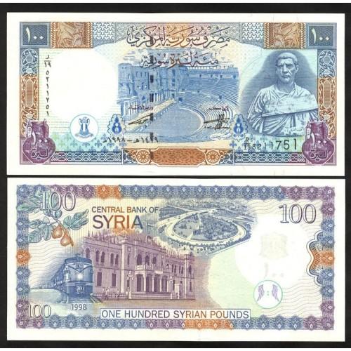 SYRIA 100 Pounds 1998