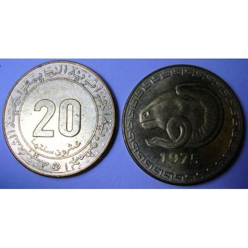 ALGERIA 20 Centimes 1975 FAO
