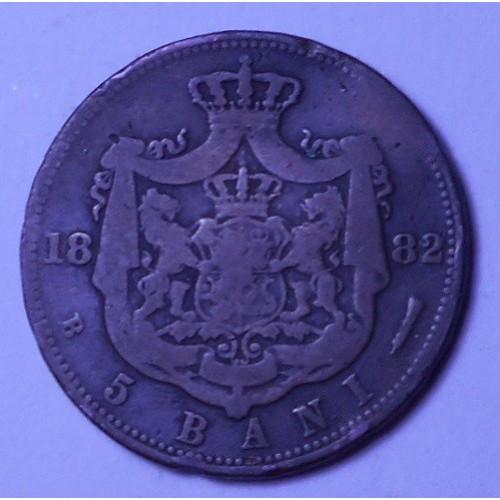 ROMANIA 5 Bani 1882 Carol I