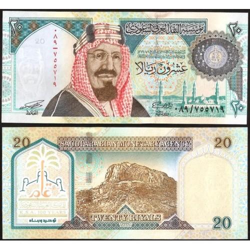 SAUDI ARABIA 20 Riyals 1999...