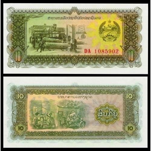 LAOS 10 Kip 1979