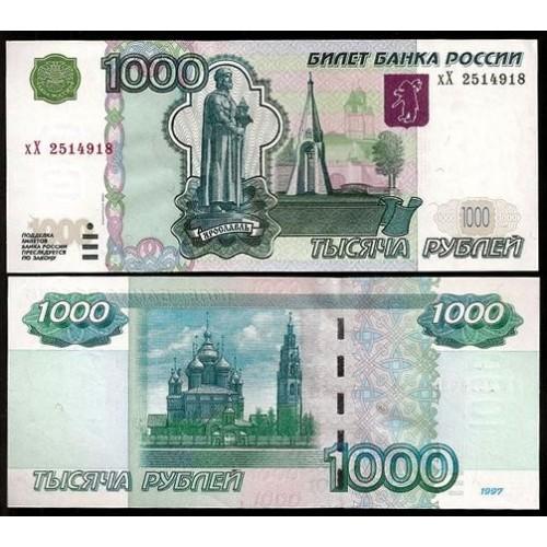 RUSSIA 1000 RUBLES 1997 (...