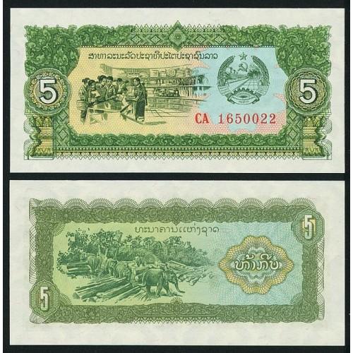LAOS 5 Kip 1979