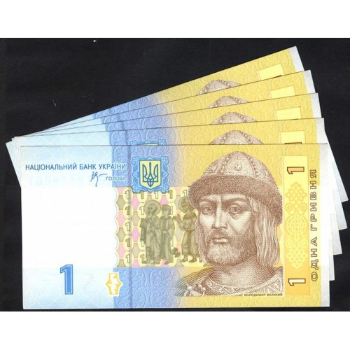 UKRAINE Lot of 5 Banknotes...
