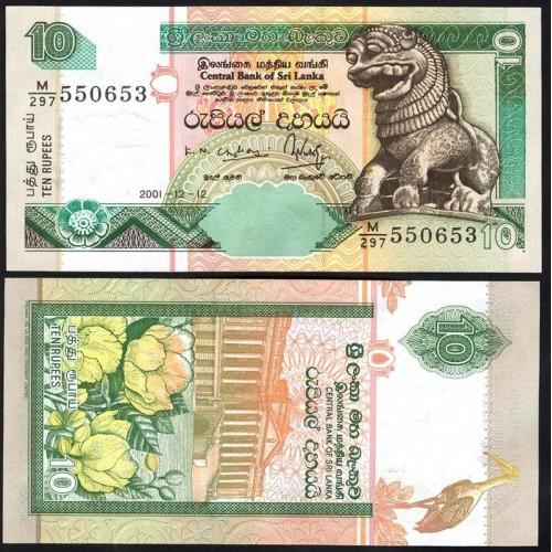 SRI LANKA 10 Rupees 2001