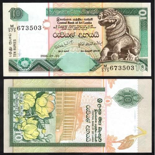 SRI LANKA 10 Rupees 2006