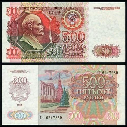 RUSSIA 500 Rubles 1992