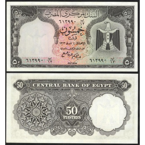 EGYPT 50 Piastres 1963