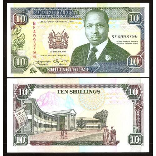 KENYA 10 Shillings 1994