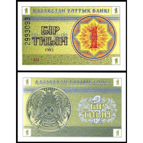 KAZAKHSTAN 1 Tyin 1993