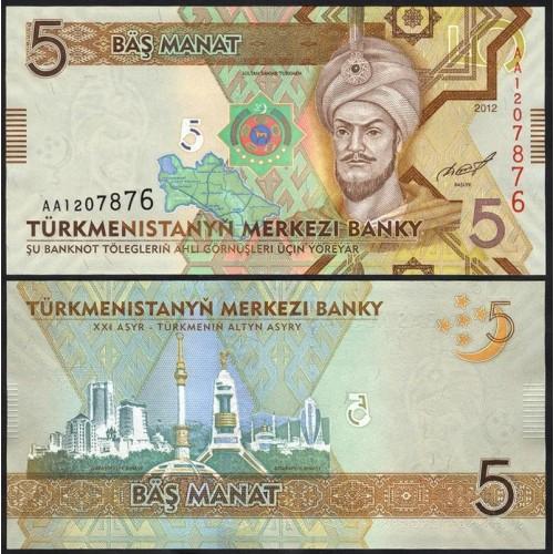 TURKMENISTAN 5 Manat 2012