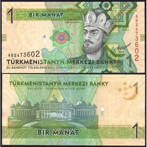 TURKMENISTAN 1 Manat 2012