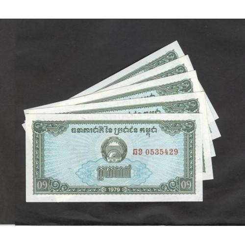 CAMBODIA Lot of 5 Banknotes...