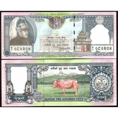 NEPAL 250 Rupees 1997...