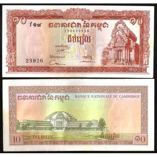 CAMBODIA 10 Riels 1972