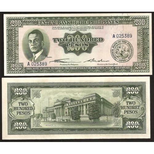PHILIPPINES 200 Pesos 1949