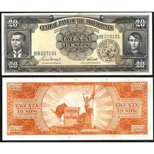 PHILIPPINES 20 Pesos 1949