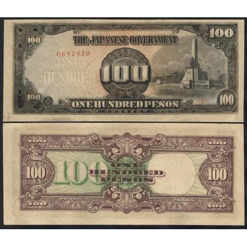 PHILIPPINES 100 Pesos 1944