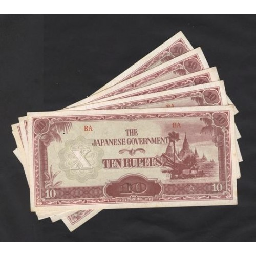 BURMA Lot of 5 Banknotes 10...