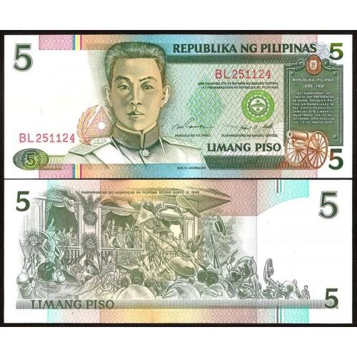 PHILIPPINES 5 Piso 1995