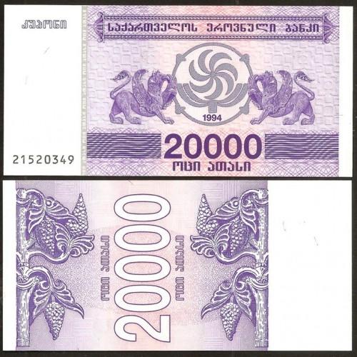 GEORGIA 20.000 Laris 1994