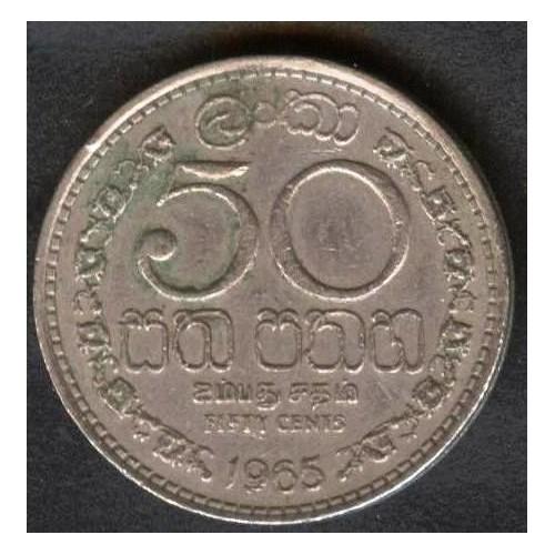 CEYLON 50 Cents 1965