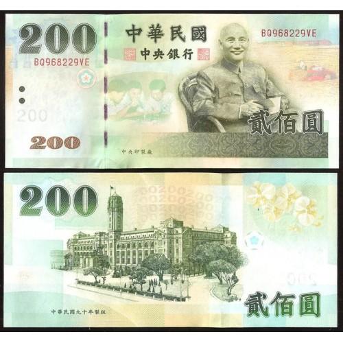 TAIWAN 200 Yuan 2001