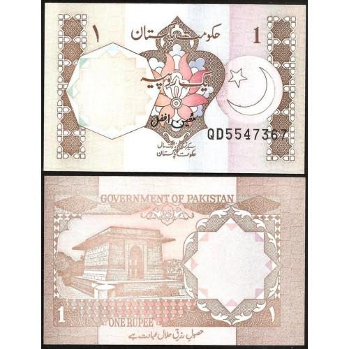 PAKISTAN 1 Rupee 1983