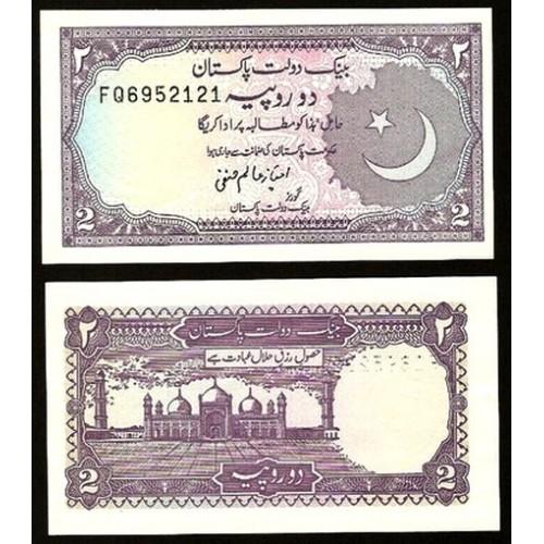 PAKISTAN 2 Rupees 1985