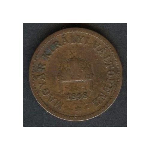 HUNGARY 2 Filler 1898
