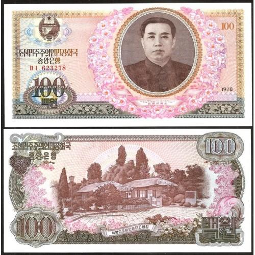 NORTH KOREA 100 Won 1978