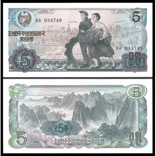 NORTH KOREA 5 Won 1978