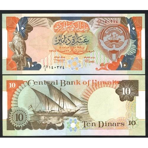 KUWAIT 10 Dinars L.1968 (1992)