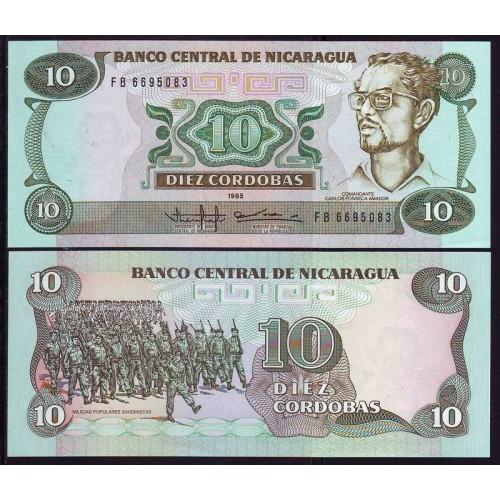 NICARAGUA 10 Cordobas 1985