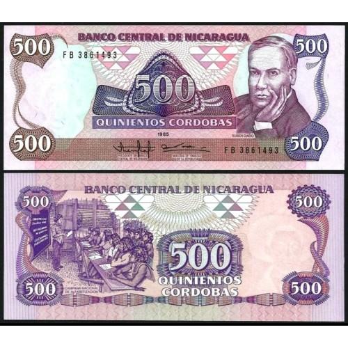 NICARAGUA 500 Cordobas 1985